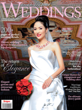 Asian Dragon Weddings Volume 1 | 2010-2011
